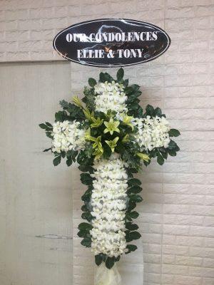 ke hoa tang hinh thanh gia